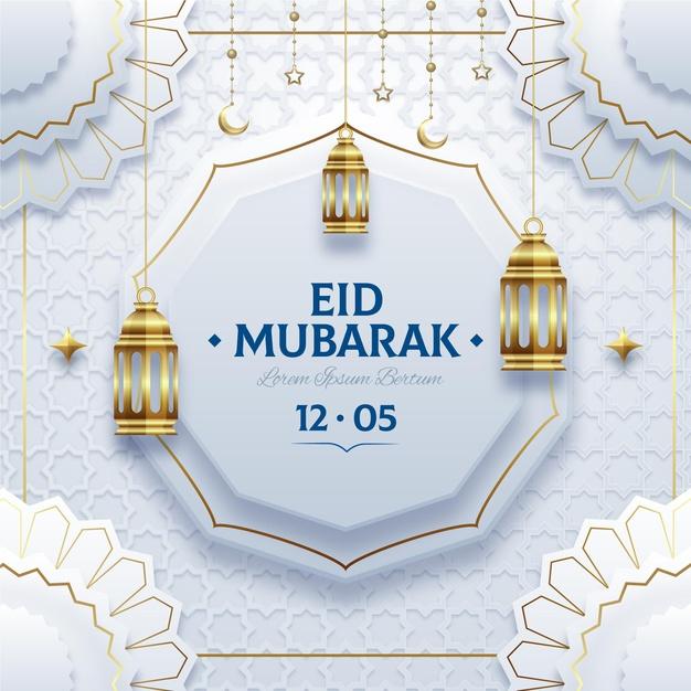 Vector | Realistic eid al-fitr – eid mubarak illustration