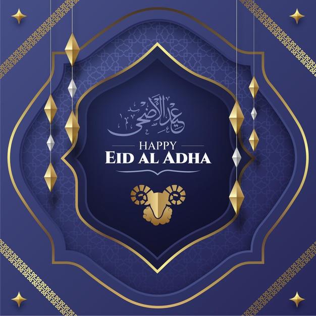 Vector | Realistic eid al-adha illustration