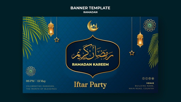 PSD | Illustrated ramadan banner template
