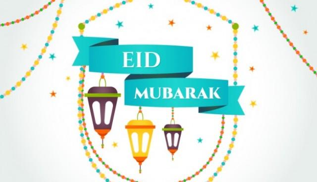 Eid mubarak card  Vector |  Download