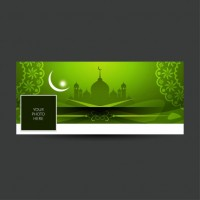 Islamic facebook timeline cover  Vector |  Download