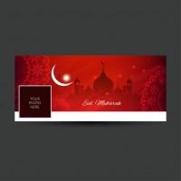 Eid mubarak facebook timeline cover  Vector |  Download