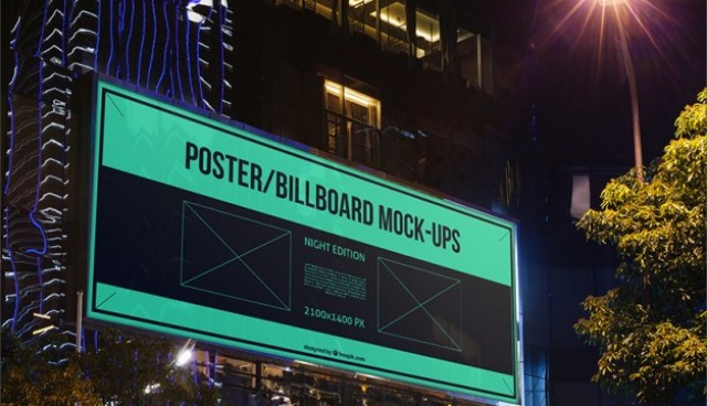 Advertising billboard mockup  PSD file |  Download