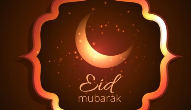 Eid mubarak  Vector |  Download