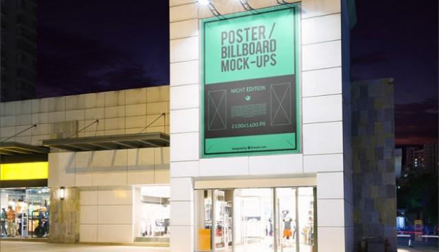 Billboard mockup on a building  PSD file |  Download